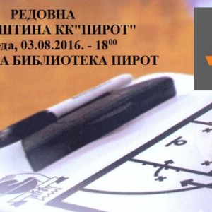 Skupstina KK Pirot 03.08.2016